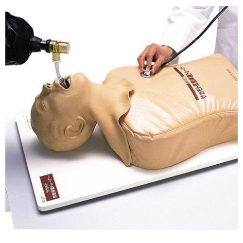 Simulátor endotracheální intubace